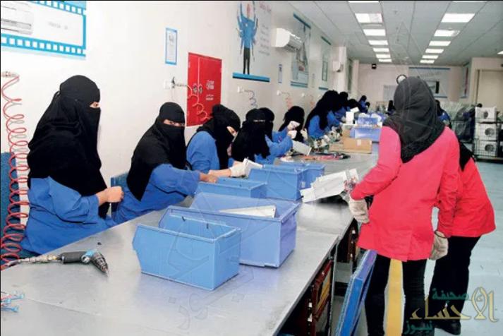 """""""مدن"""" ترفع أعداد السعوديات العاملات في المدن الصناعية بنسبة 120% خلال عام"""