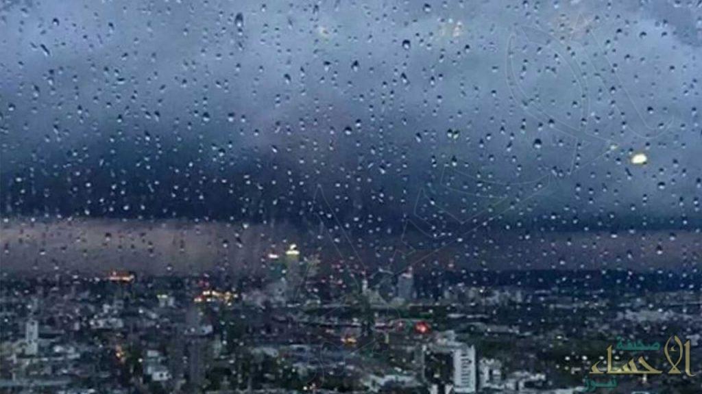 الأرصاد تتوقع هطول أمطار على 8 مناطق بالمملكة في أول أيام العام الجديد