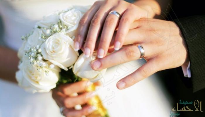 مبادرة لتجربة الزواج 3 سنوات تثير الجدل..!!
