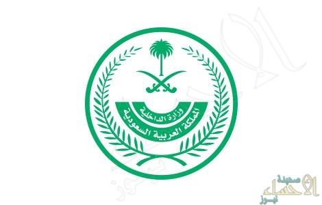 """مصدر مسؤول في """"وزارة الداخلية"""" : تعليق الدخول إلى المملكة عبر المنافذ البرية والبحرية مؤقتًا لمدة أسبوع قابلة للتمديد"""