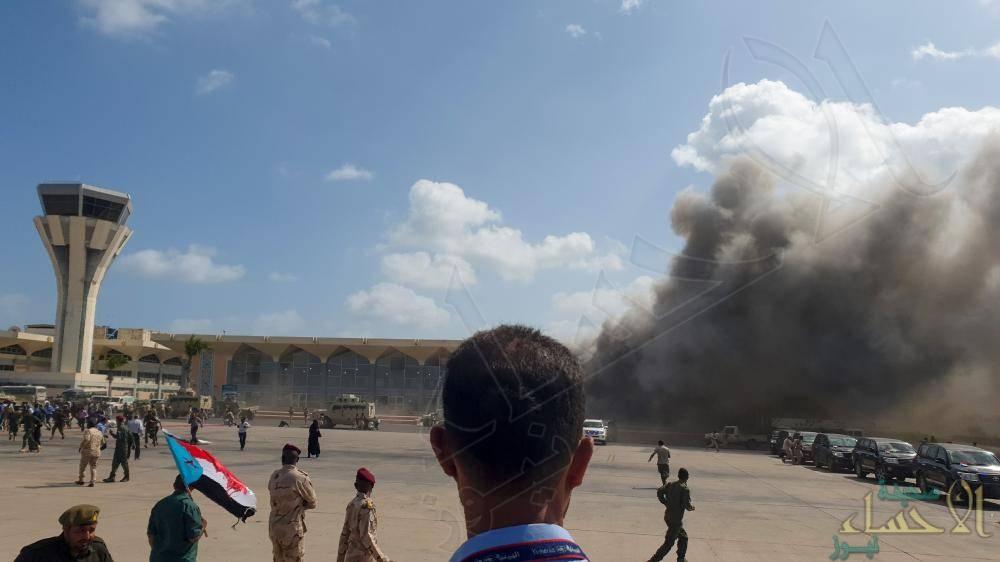المملكة تدين استهداف مطار عدن الدولي وتؤكد تضامنها مع الشعب والحكومة اليمنية