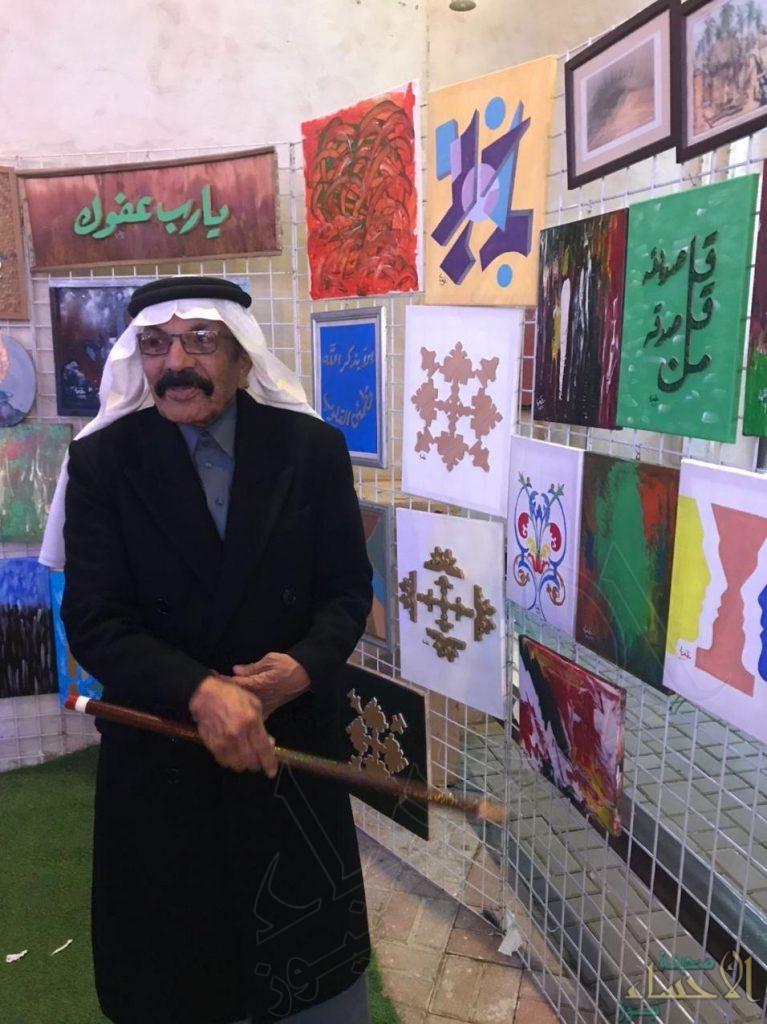 """تزامناً مع اليوم العالمي للغة العربية .. """"المظفر و اليعقوب"""" يستعرضان لوحاتهما الفنية بالأحساء"""