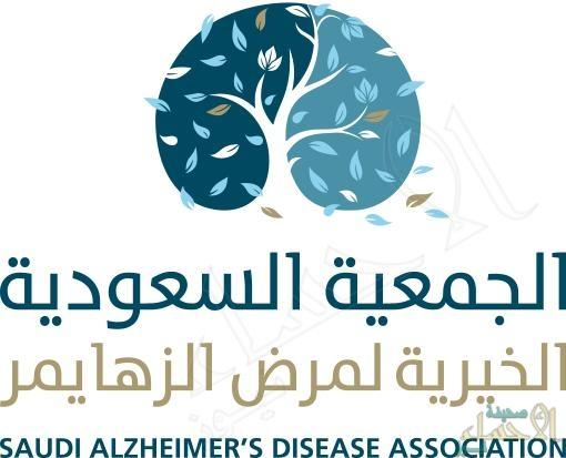 """ورشة تدريبية لمستفيدي """"السعودية لرعاية مرضى ألزهايمر"""" بالقصيم"""