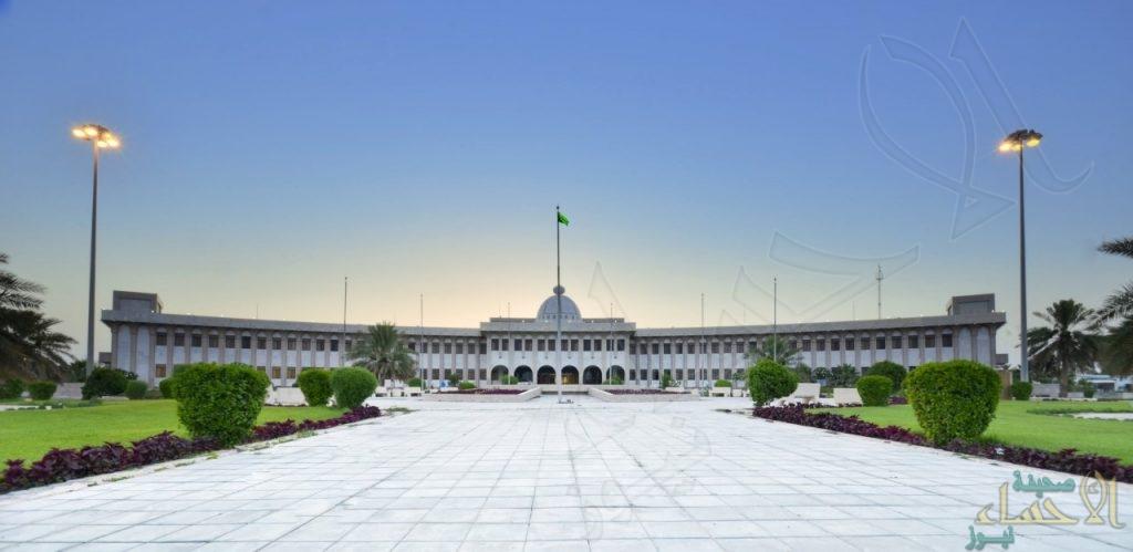 المؤسسة العامة للري تحصل على شهادة الأيزو العالمية