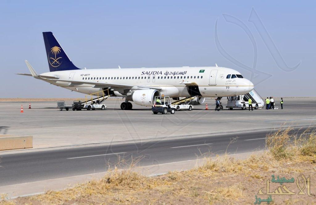الخطوط السعودية تعلن موعد إعادة تشغيل رحلاتها إلى قطر