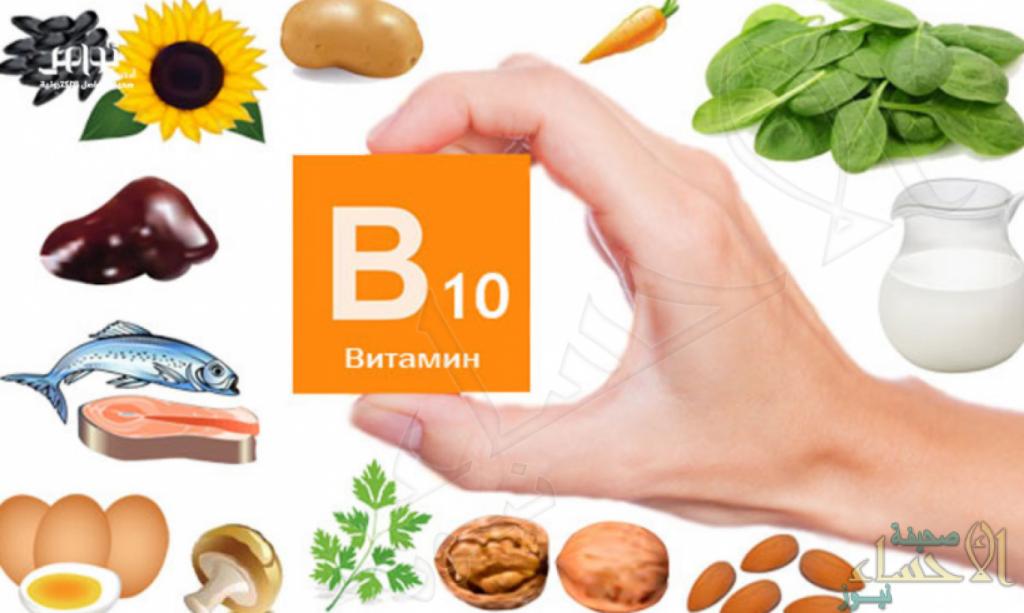"""فوائد صحية مذهلة لـ""""فيتامين B10″: يساعد في نمو الشعر ويعالج الأمراض الجلدية"""
