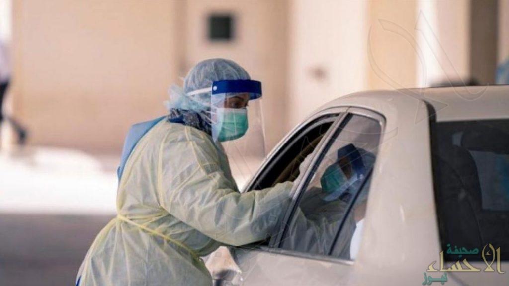 """""""الصحة"""": 261 إصابة جديدة بكورونا.. وتعافي 274 حالة ووفاة 3 أشخاص"""