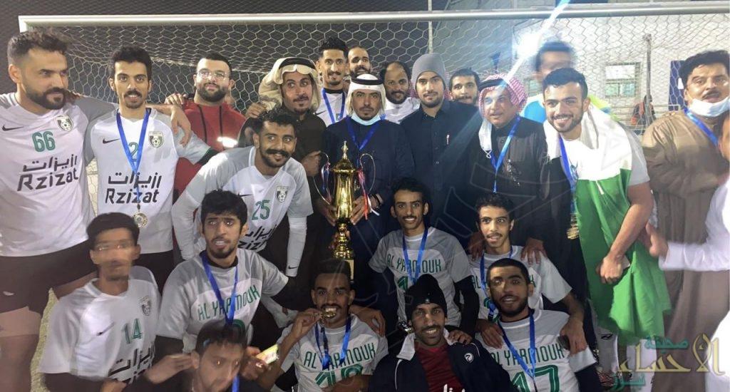 """بالصور.. """"اليرموك"""" يفتتح 2021 ببطولة كأس الرابطة"""