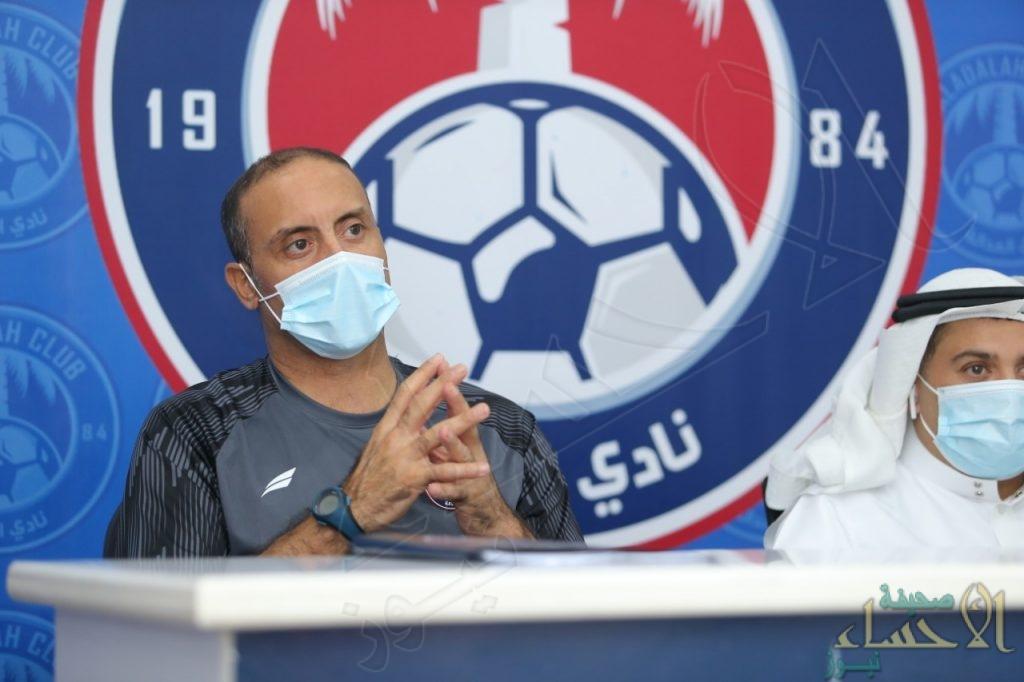 العدالة يُقيل مدرب الفريق الأول لكرة القدم