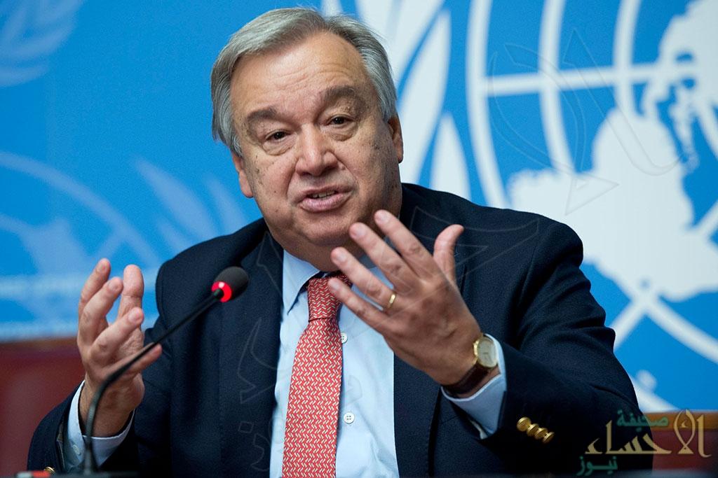 """أمين """"الأمم المتحدة"""": """"بيان العُلا"""" يُعزز العلاقات بين دول مجلس التعاون الخليجي"""