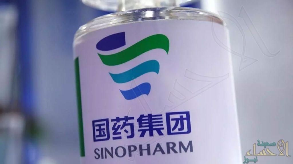 """""""الصحة المصرية"""" تعلن ترخيص استخدام لقاح «سينوفارم» الصيني المضاد لكورونا"""