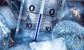 الأحساء على موعد مع موجة ضباب … والشرقية تشهد انخفاض ملموس بدرجات الحرارة غدا