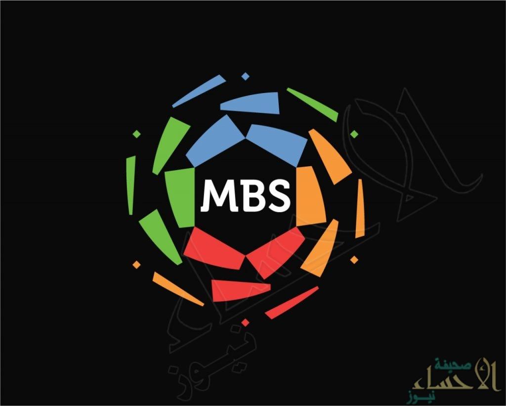 """""""المسابقات"""" تعلن مواعيد مباريات الدور الثاني من الدوري السعودي"""