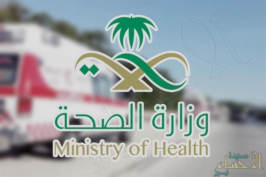 """""""الصحة"""": تسجيل 6 وفيات و169 إصابة جديدة بفيروس """"كورونا"""" وشفاء 188 حالة"""