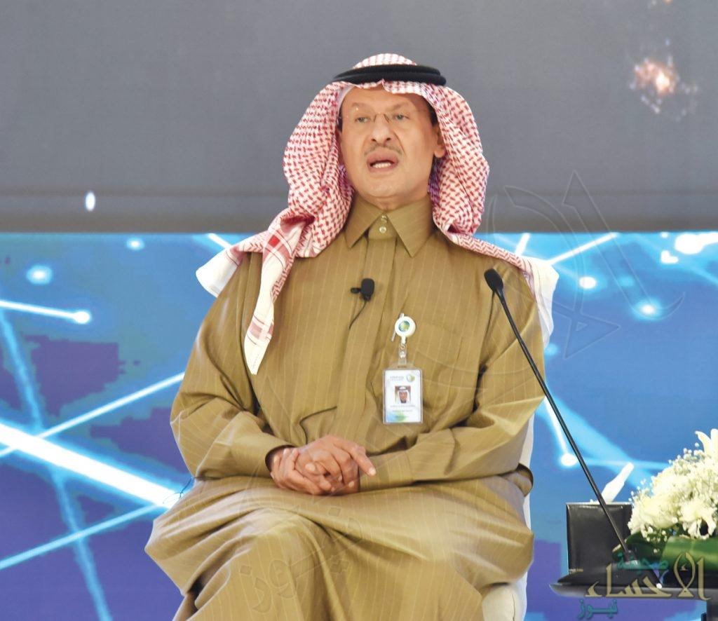 وزير الطاقة يطلق الهوية الجديدة للوزارة وفق رؤية 2030
