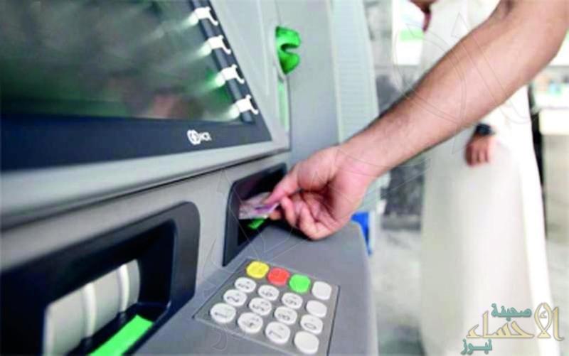 ترقب لإطلاق نظام الحوالات الفورية بين البنوك السعودية