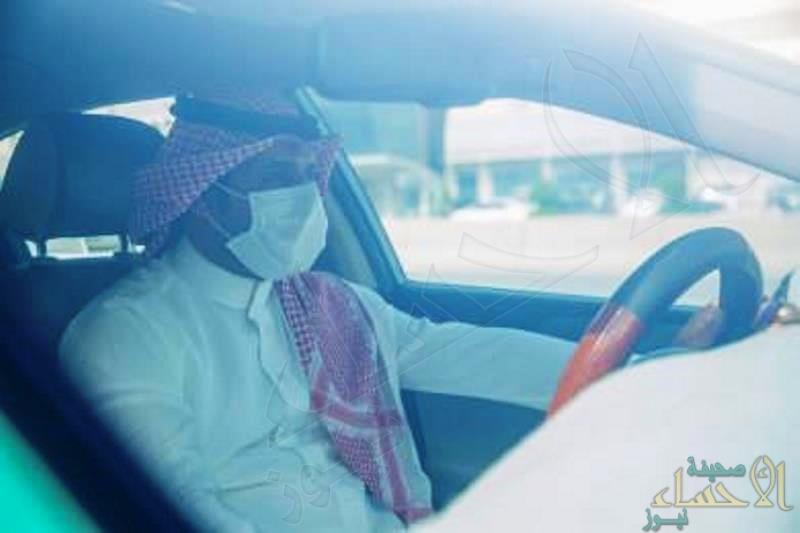 استطلاع رأي: السعوديون يقلِّلون من حضور مناسبات رمضان الاجتماعية بـ72%