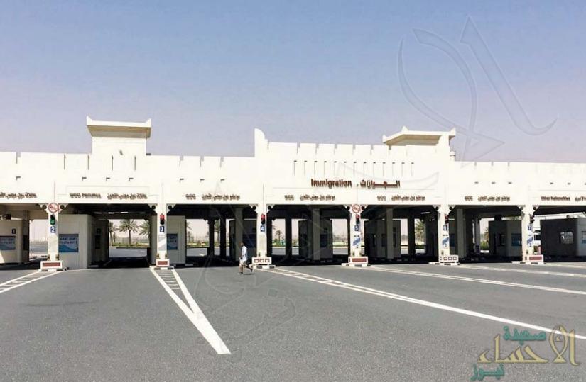 """تعرّف عليها … """"قطر"""" تعلن الضوابط والإجراءات التنظيمية لدخول وخروج البضائع عبر منفذ أبو سمرة"""