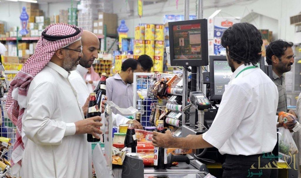 298 مليار ريال حجم مبيعات سوق التجزئة في المملكة