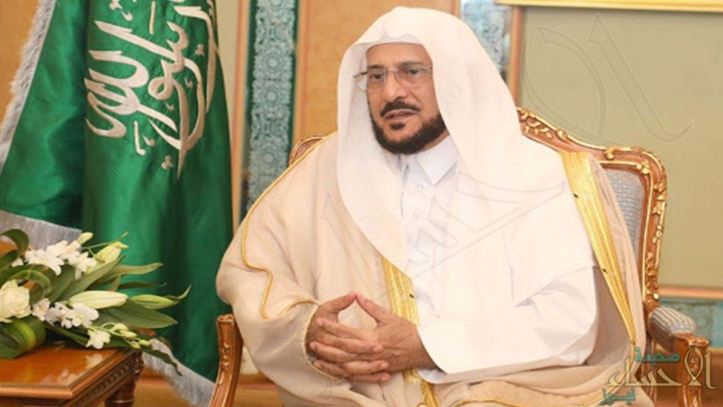 """الوزير """"آل الشيخ"""": إغلاق المساجد وارد عند زيادة إصابات كورونا"""