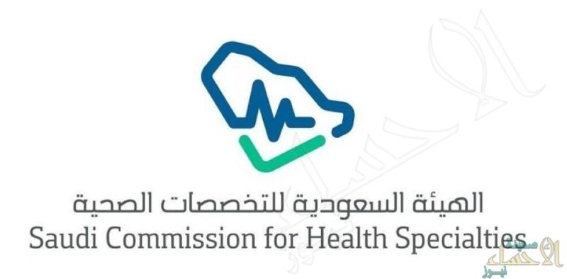 التخصصات الصحية تدفع بـ 345 مساعد طبيب أسنان للعمل في القطاع الصحي
