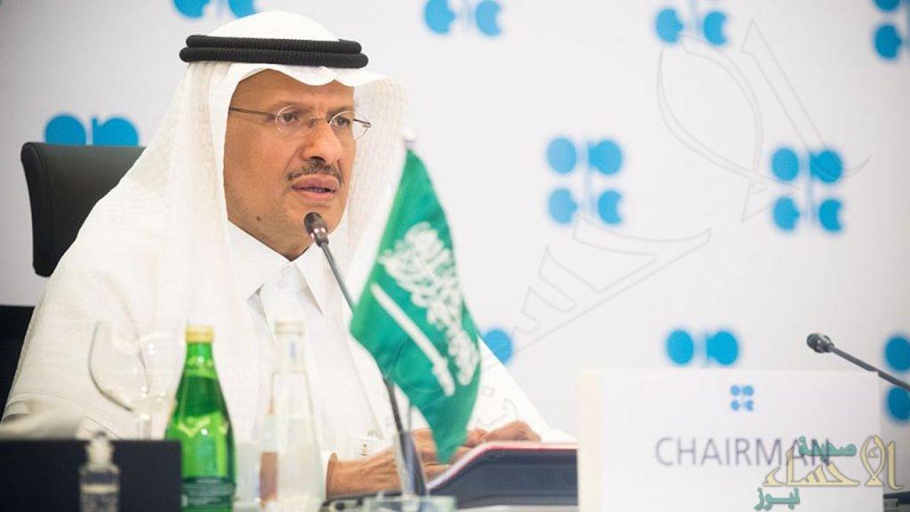 وزير الطاقة: على منتجي النفط الاستمرار في توخي الحذر