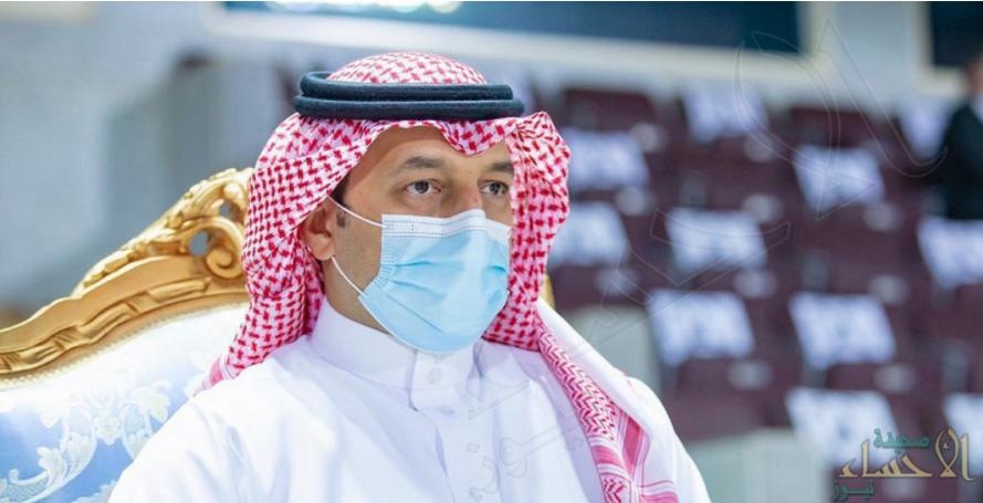 وفد سعودي يحضر مونديال الأندية في قطر