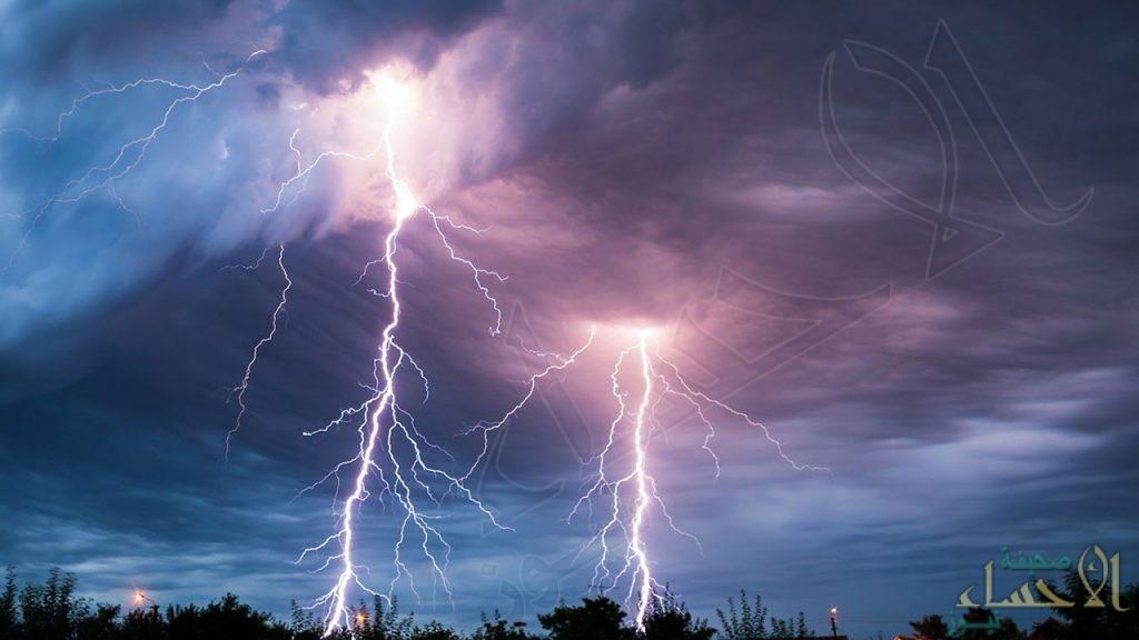 الأرصاد: 8 مناطق تتأثر بهطول أمطار رعدية بدءًا من السبت المقبل