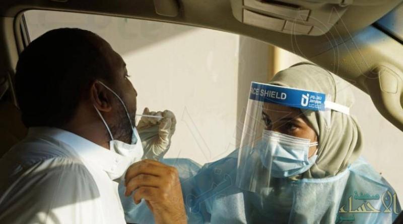 """""""الصحة"""": 327 إصابة جديدة بـ""""كورونا"""".. ووفاة 5 وتعافي 318 حالة"""