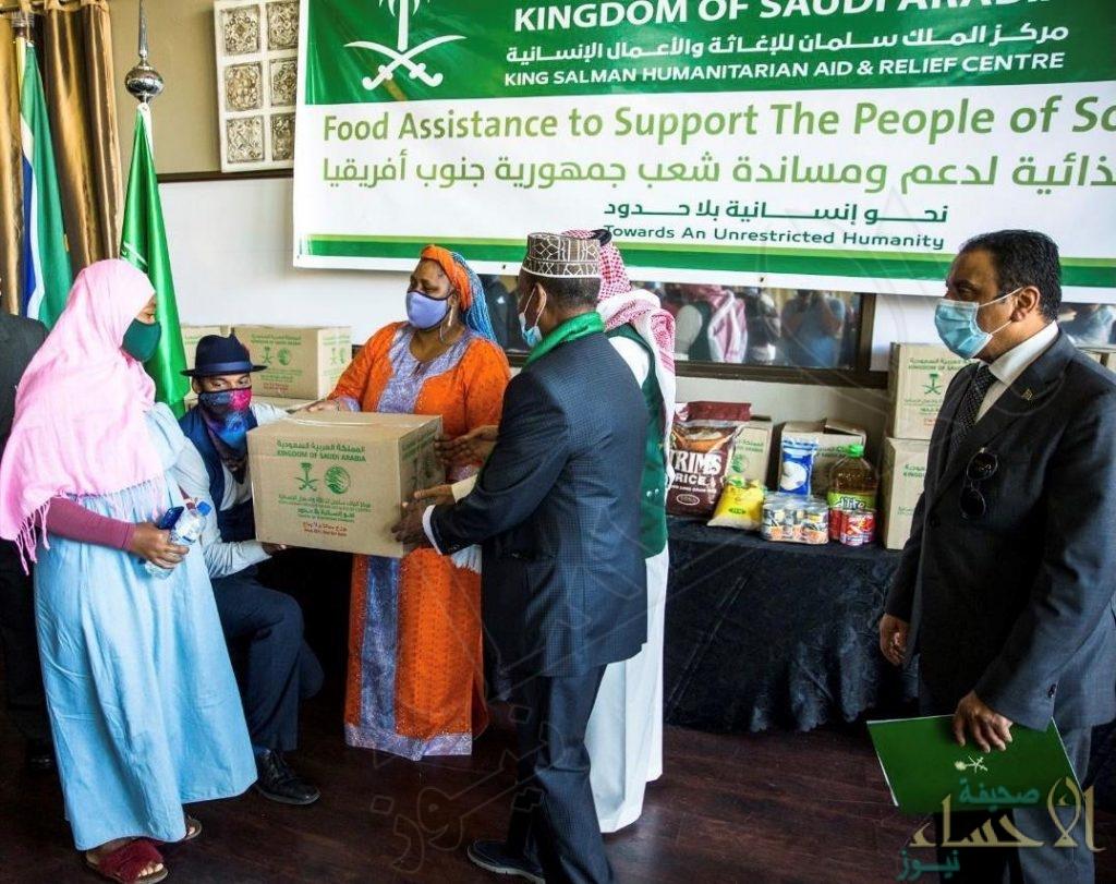 """مركز الملك سلمان للإغاثة يدشن توزيع المساعدات الغذائية لدعم الأسر المتضررة من جائحة كورونا في """"جنوب أفريقيا"""""""