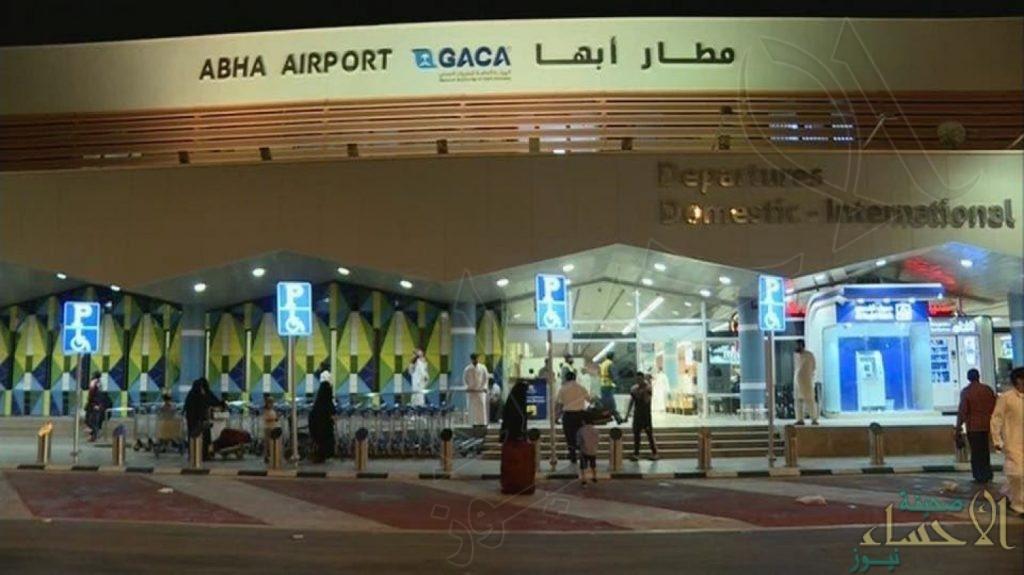"""""""التحالف"""": اعتداء إرهابي حوثي لاستهداف مطار أبها وتعرض طائرة مدنية لحريق تمت السيطرة عليه"""