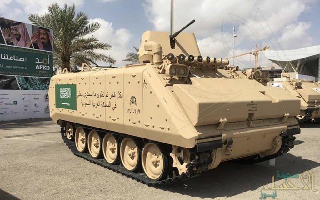 موقع عالمي مختص يكشف: السعودية تتفوق على إيران وإسرائيل بهذا السلاح الاستراتيجي