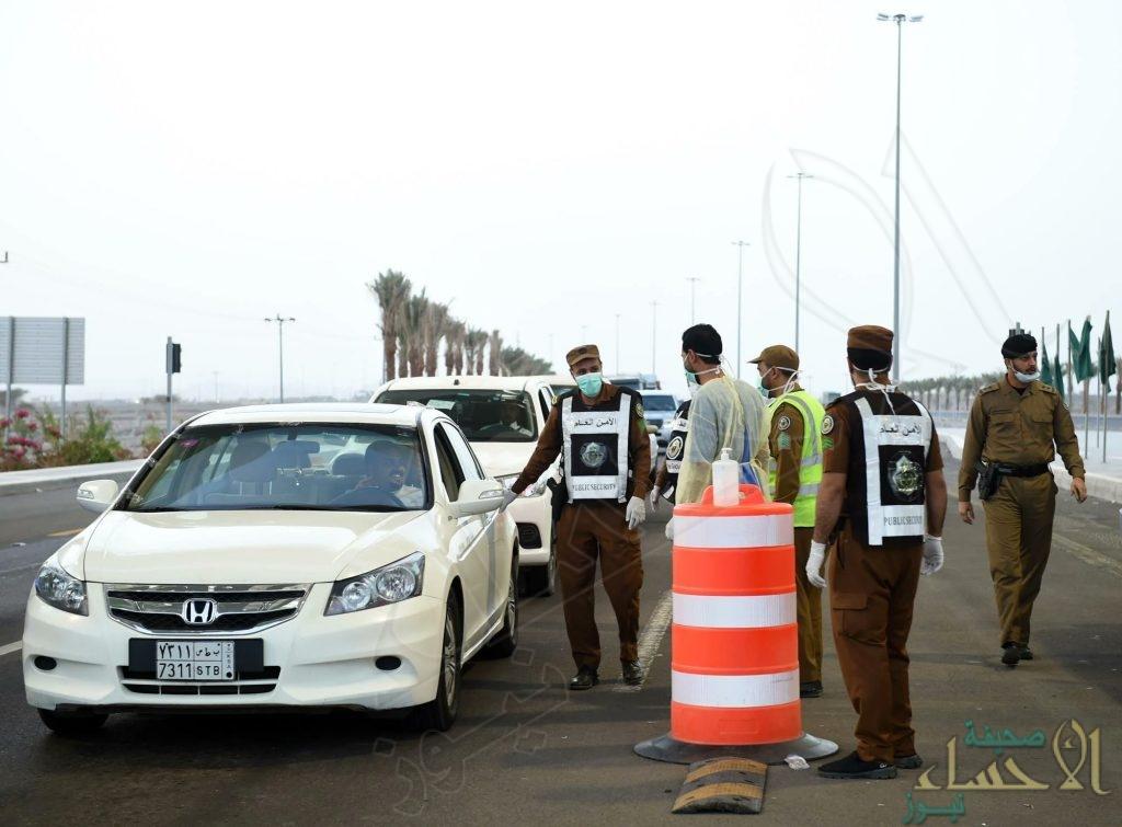31.8 ألف مخالفة للإجراءات الاحترازية في السعودية خلال أسبوع