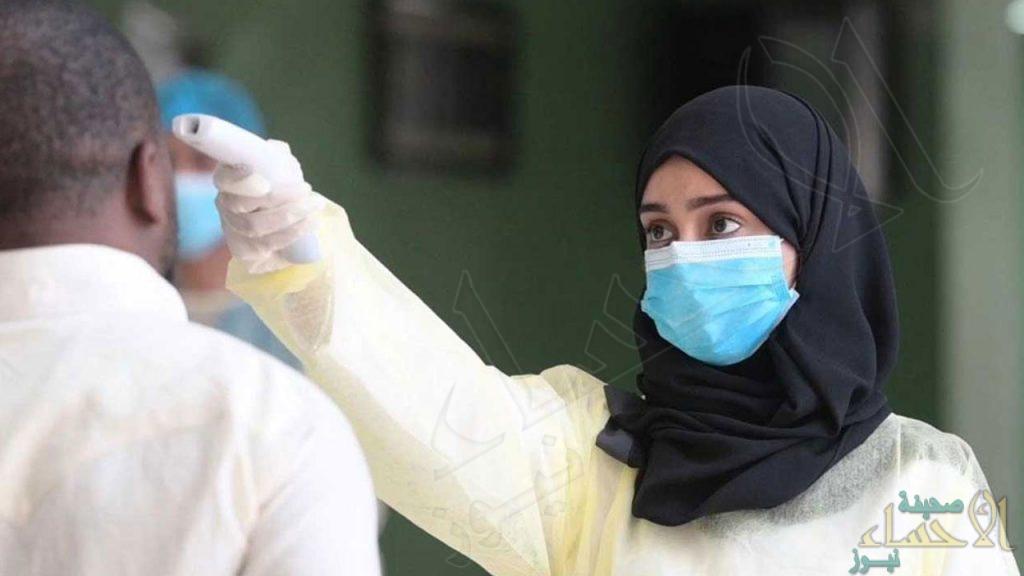 """""""الصحة"""": تعافي 349 حالة وتسجيل 315 إصابة جديدة بكورونا"""