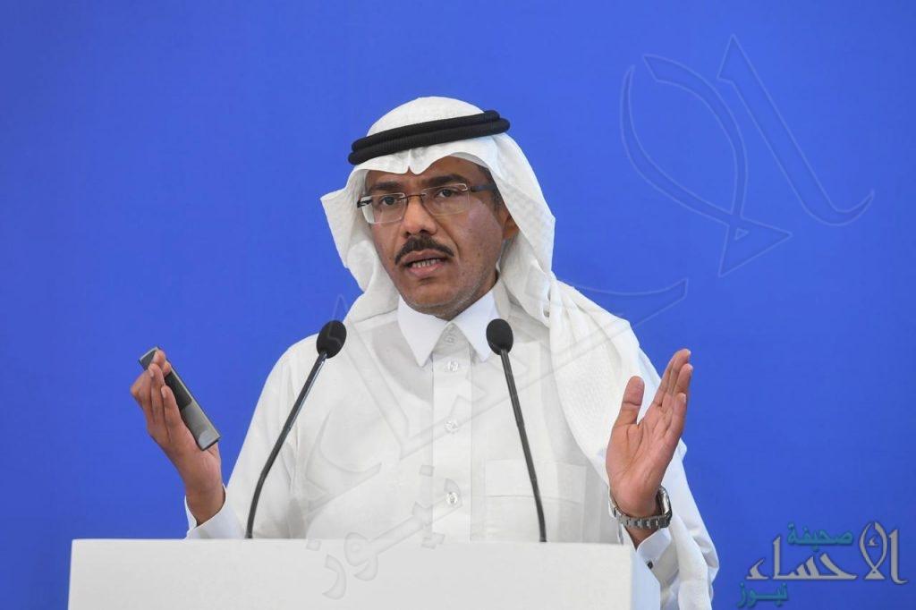 """""""الصحة"""": تسجيل 322 حالة كورونا جديدة في السعودية"""