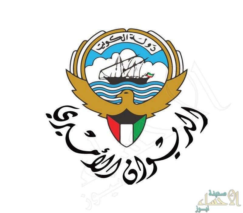 """الكويت … الديوان الأميري يُفجع بوفاة أرملة الشيخ """"صباح السالم"""""""