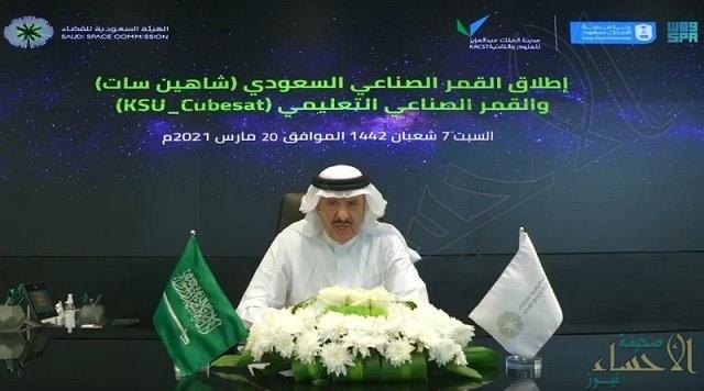 الأمير سلطان بن سلمان يعلن إطلاق قمرين صناعيين سعوديين