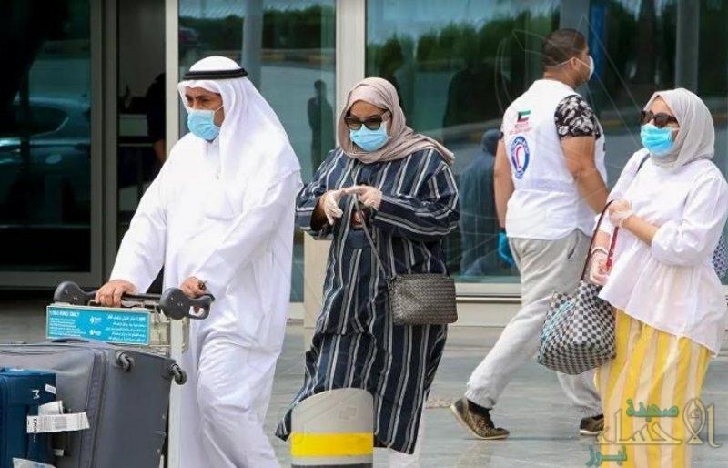 فرض رسوم تأمين إلزامية على المواطنين المسافرين خارج المملكة بقيمة 375 ريالًا