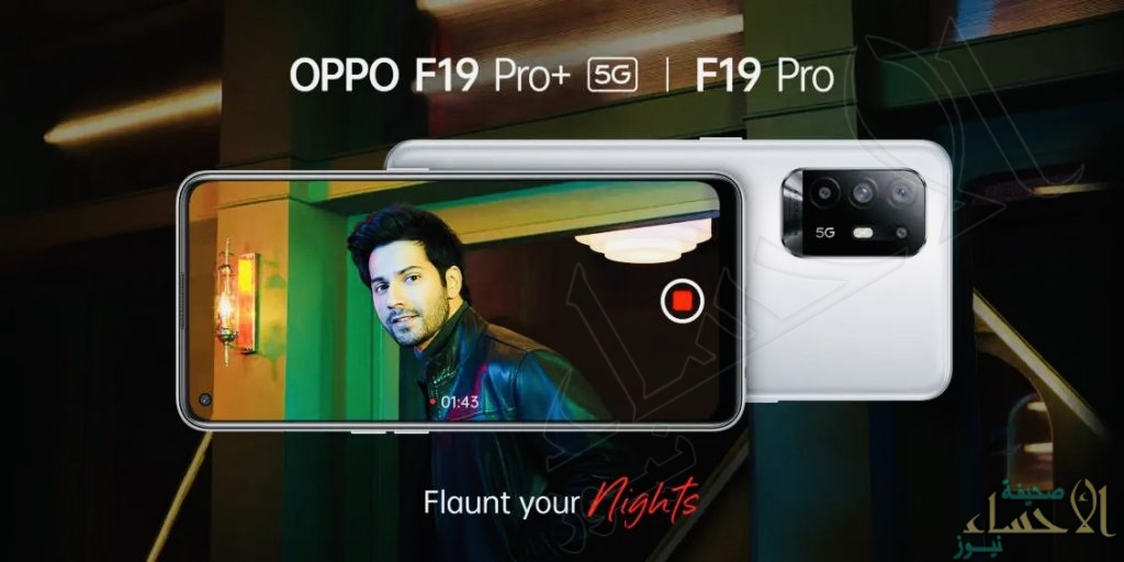 Oppo تتفوق على هواوي في الصين للمرة الأولى