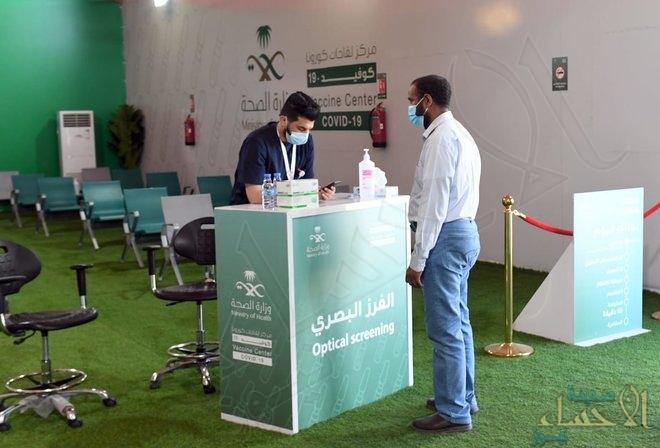 466 إصابة جديدة بفيروس كورونا في السعودية .. و306 حالة شفاء و 6 وفيات