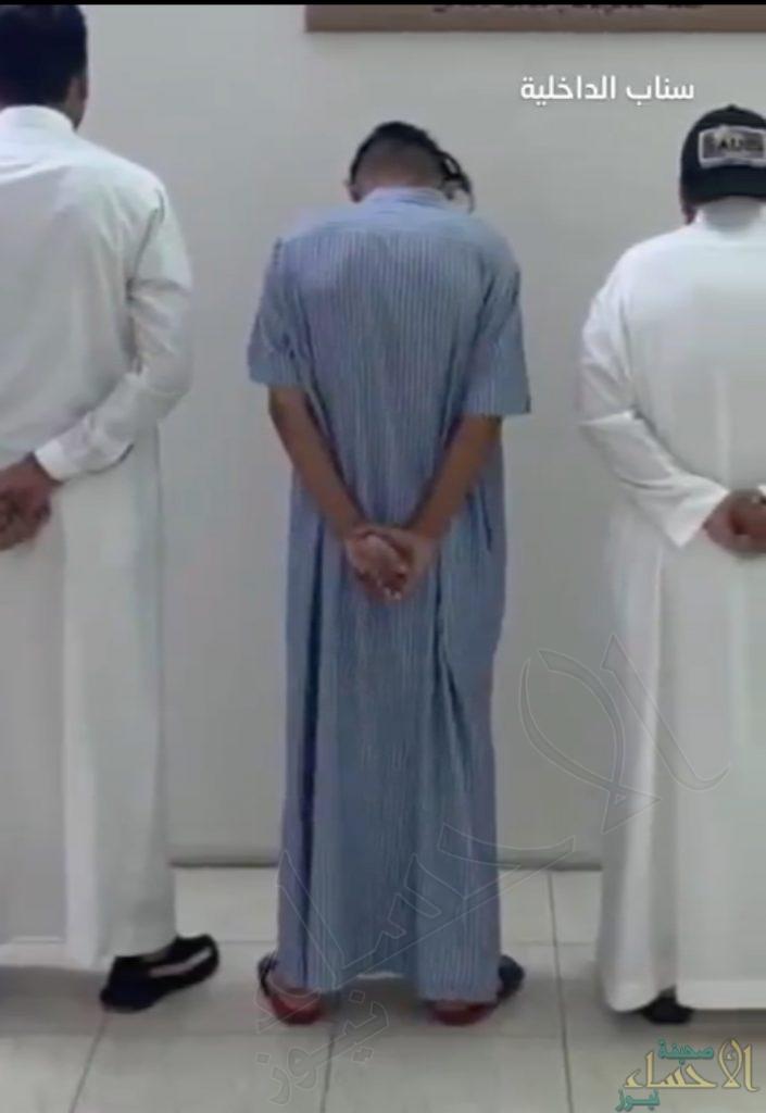 القبض على 4 مواطنين لتحرُّشهم بفتاتَيْن في أحد المجمعات التجارية بالطائف
