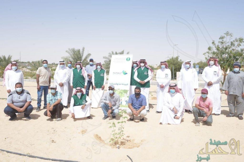 """تحت شعار """"البيئة لنا ولأجيالنا"""".. انطلاق فعاليات """"أسبوع البيئة السعودي"""" في الأحساء (صور)"""