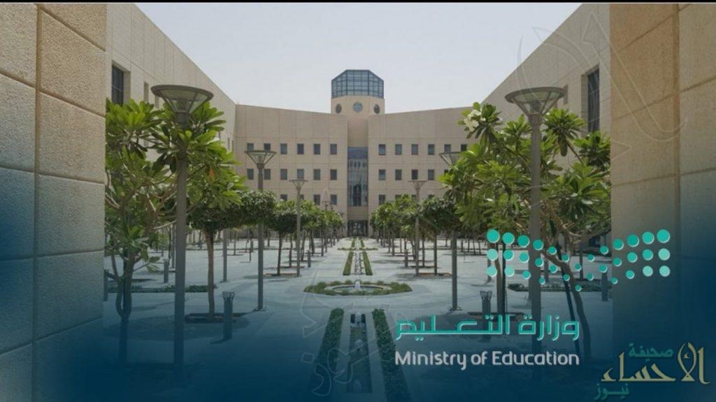 """""""التعليم"""" تحدد موعد عودة المعلمين للمدارس"""
