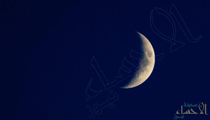 المسند يؤكد: هلال رمضان وُلد فجر اليوم الإثنين