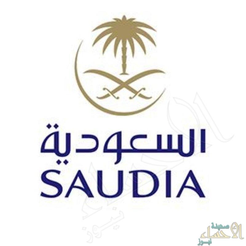 """مع عودة الرحلات الدولية .. """"الخطوط السعودية"""" تكشف وضع الدول """"العشرين المحظورة"""""""