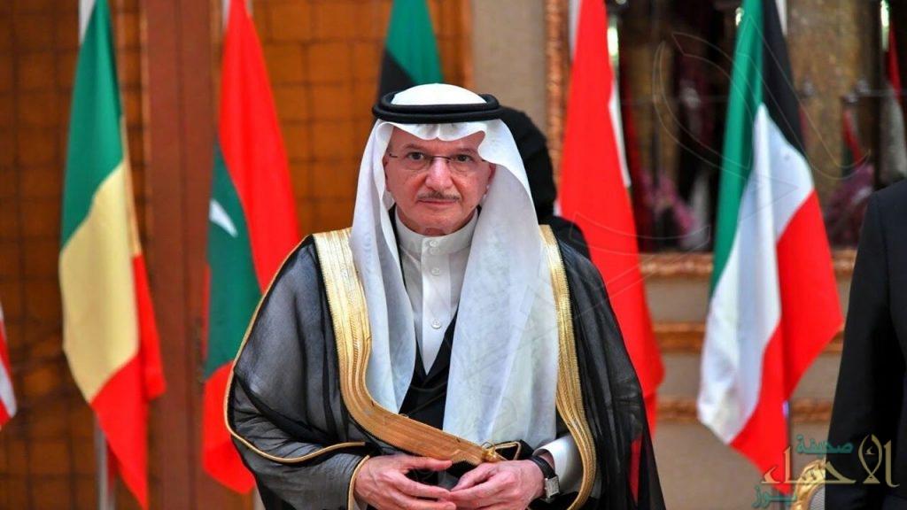 منظمة التعاون الإسلامي تستنكر جرائم الحوثيين