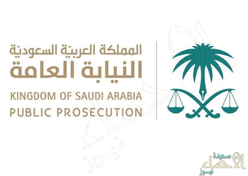 النيابة العامة تباشر التحقيق مع مواطن قام بالاعتداء على الممتلكات العامة وكتب عبارات مسيئة