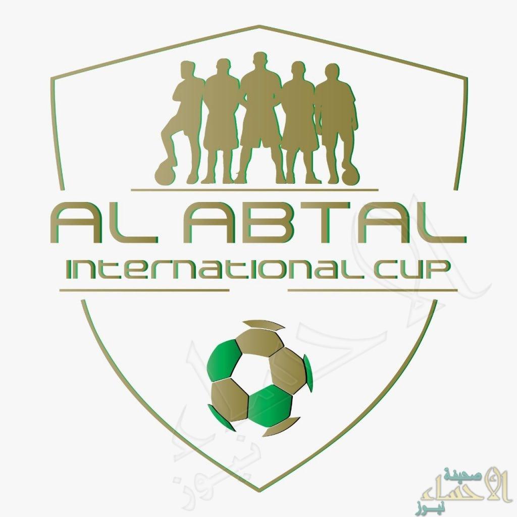 انطلاق النسخة السعودية من كأس الأبطال الدولية