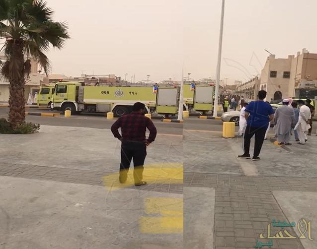 حريق محدود بأحد المطاعم الشعبية في أسواق القرية بالأحساء (فيديو)