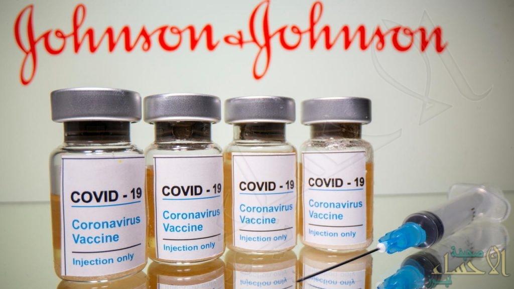 إثر مخاوف من تجلط الدم .. السلطات الصحية الأمريكية توصي بتعليق استخدام لقاح جونسون آند جونسون